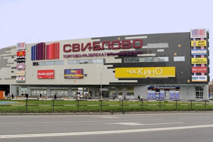 torgoviy-tsentr-sviblovo-kinoteatr